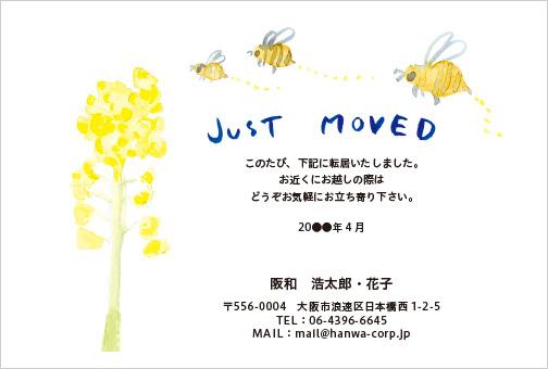 ミツバチと菜の花(春)
